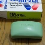 水虫の洗浄用に薬用石鹸を買いました