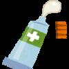 水虫薬の選び方 おすすめの市販薬