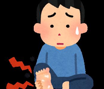 水虫薬が効かない – 治らない水虫の治し方