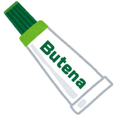 ブテナロックVαによる水虫の治療期間、効果、評判について