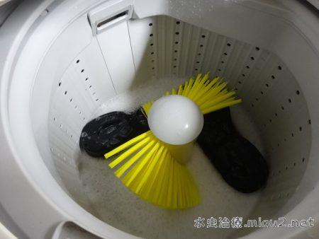 shoes-laundry018
