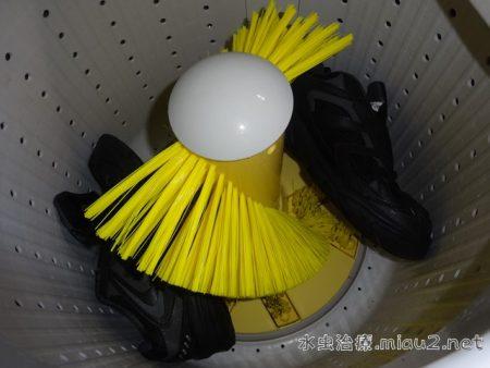 shoes-laundry021